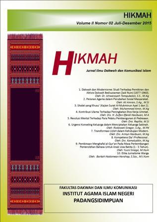 Jurnal Hikmah